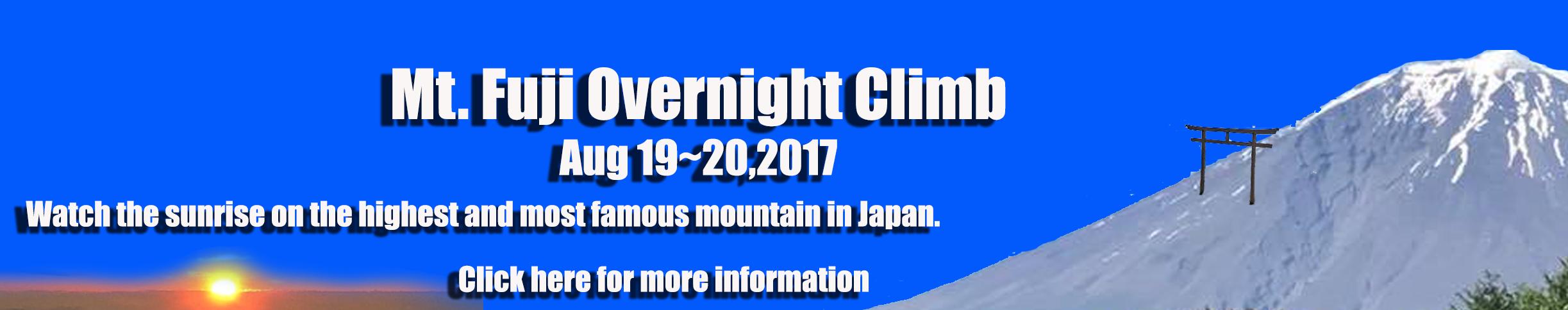 Mt. Fuji Overnight Climb